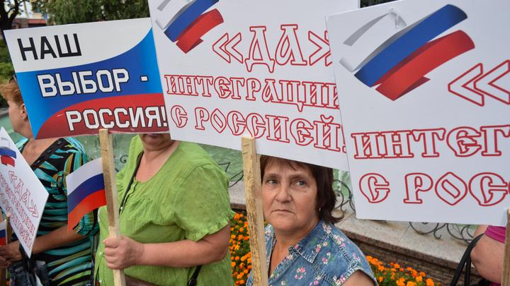 Скрытое в Конституции: Украинский политолог признал Донбасс частью России