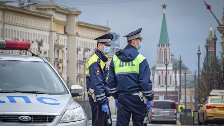 Самоизоляция по-новому: В Москве изменили пропускные правила