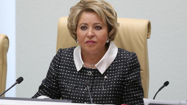 Матвиенко запретила себе кашлять после казуса на заседании: Сейчас нельзя