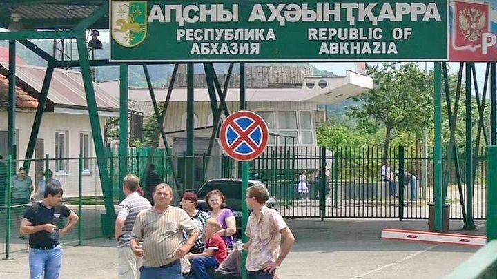 В Абхазии нашли двух туристок из Сочи и Нижнего Новгорода