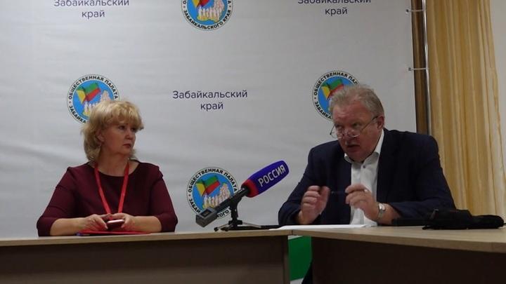 Забайкальский избирком рассказал подробности инцидента в Краснокаменске