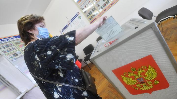 В Забайкалье объявили предварительные итоги выборов в Госдуму