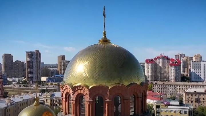 Воссозданный из пепла. Освящён собор Александра Невского в Волгограде