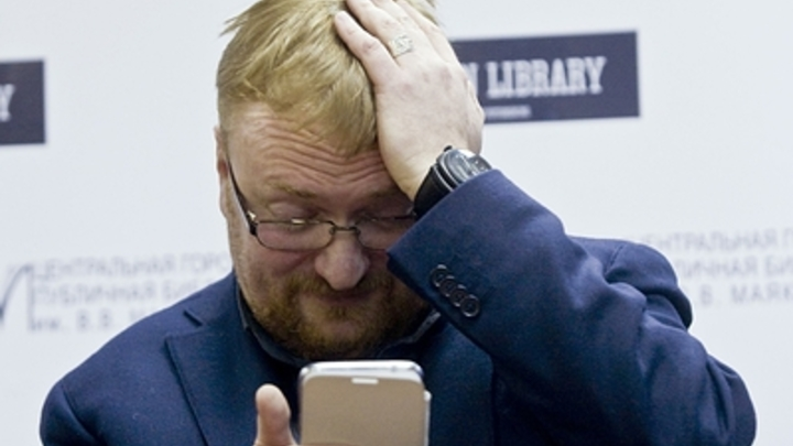 Депутату Милонову поступают угрозы сексуального характера от жителя Ростова
