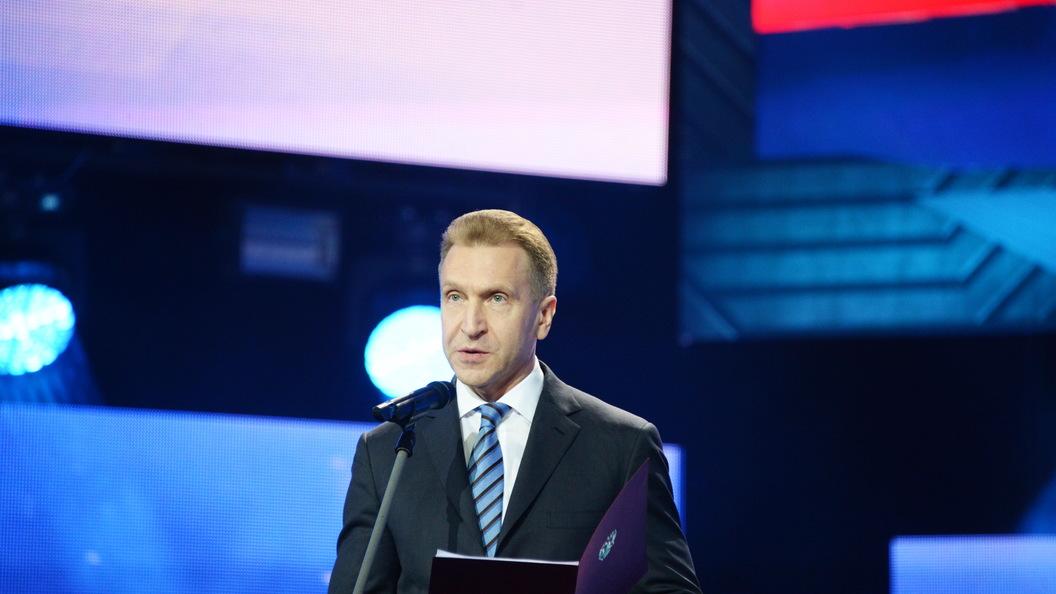 Шувалов невойдет вновое руководство РФ