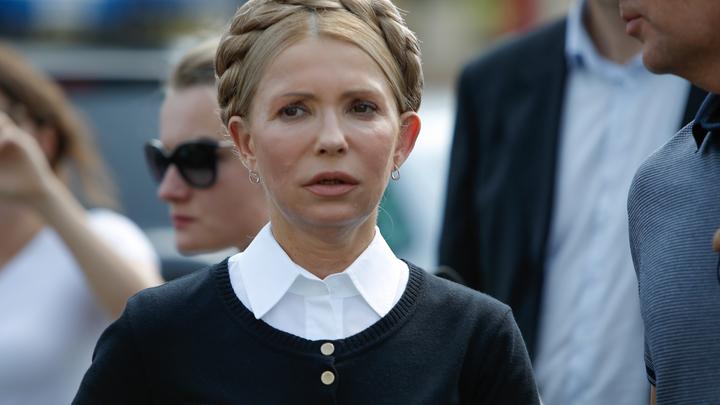 Тимошенко на примере платёжки за отопление десятилетней давности укорила украинское руководство