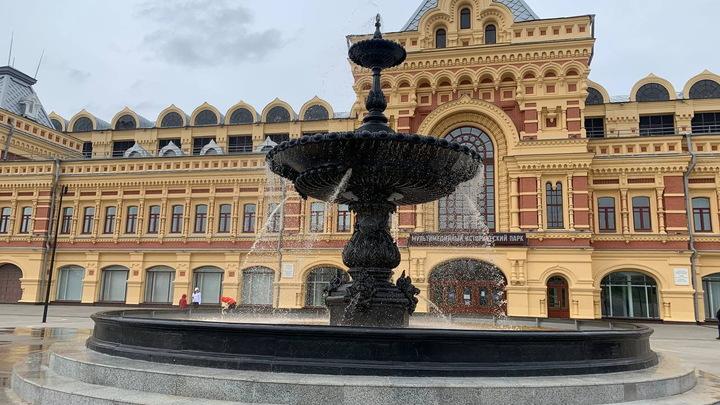 На Нижегородской ярмарке отремонтировали фонтан XIX века