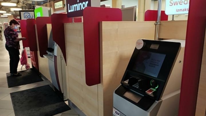 ЦБ России предложил контролировать пополнение счетов ростовчан через банкоматы