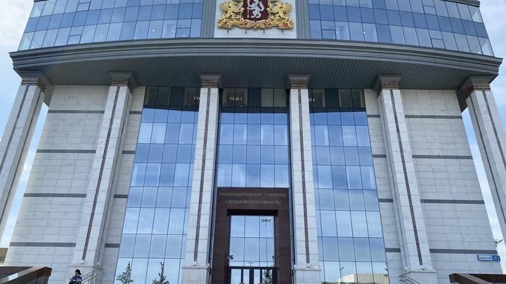 Биография Сергея Карякина: кто победил в одномандатном округе №25 в Сысерти