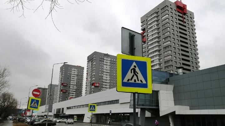 Челябинцы подозревают, что парковку в парке Гагарина делают для жителей элитного ЖК