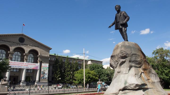 Историк Ермоленко раскрыл, как 30 лет назад Екатеринбургу вернули историческое название