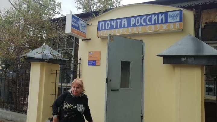 Экс-начальница Почты России в Забайкалье выплатит более 770 тысяч рублей