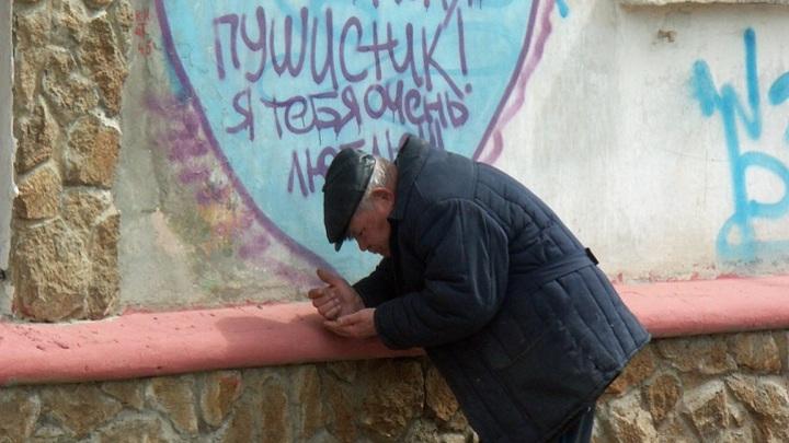 «Обнулились»: в Ростовской области за время пандемии исчезли богатые семьи