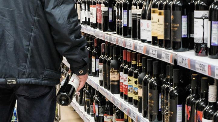 В Свердловской области универсамах в Верный перестали продавать алкоголь