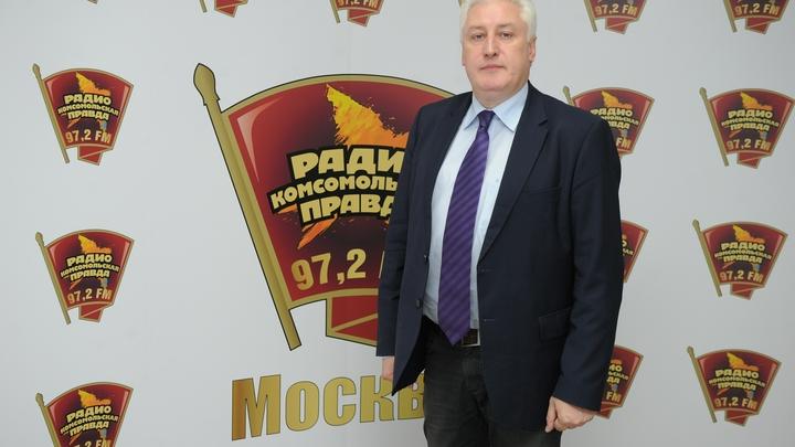 Бойко отдали на растерзание Украине - Коротченко