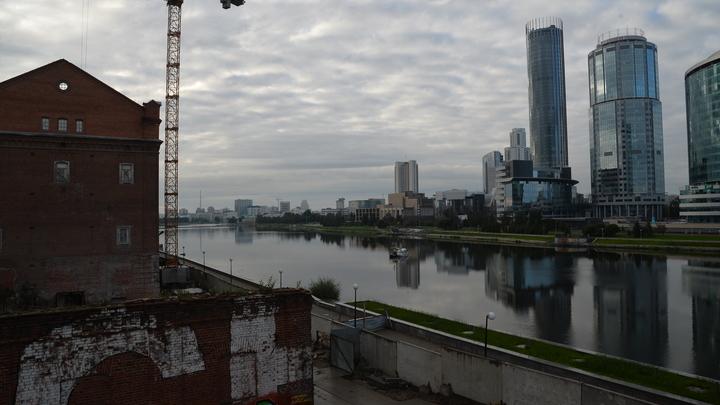 В Екатеринбурге на торги выставлены исторический памятник и помещения в центре города