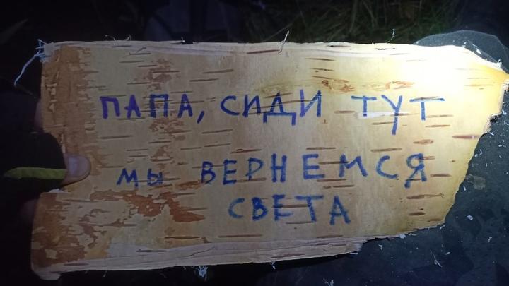 В Ивановской области после многодневных поисков нашли грибников-пенсионеров