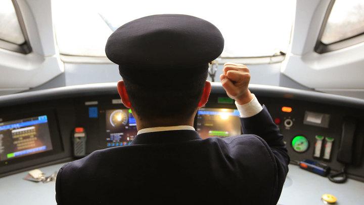 Угрожают ли России китайские поезда?