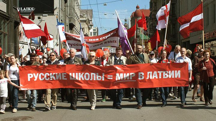 «Це Европас»: Латвия продолжает повышать градус русофобии