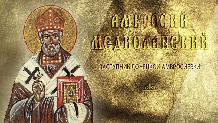 Заступник донецкой Амвросиевки