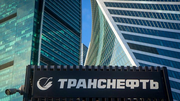 Кто и как наживается на перекачке российской нефти