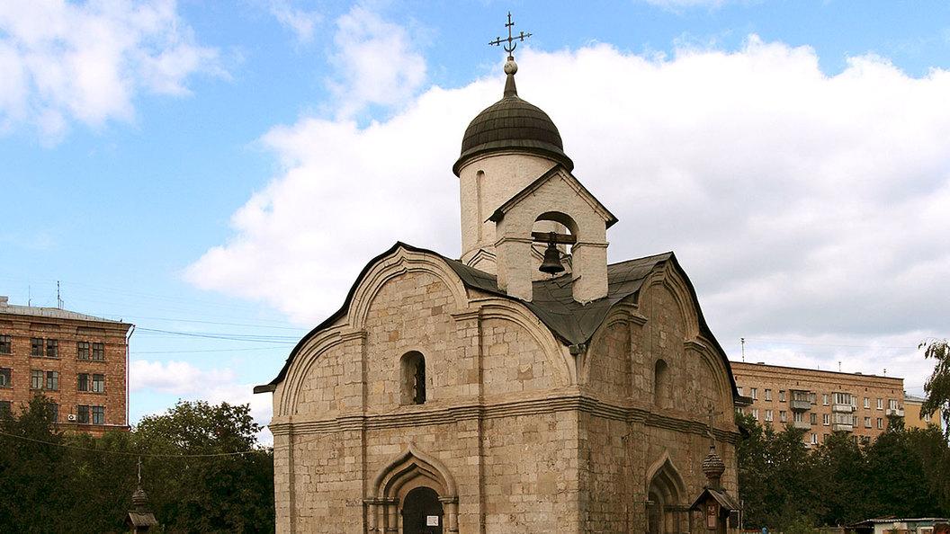 Православный календарь на 14 февраля