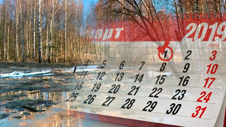 Главные изменения с 1 марта: Коммунальщиков заставят работать быстрее, а сигареты промаркируют