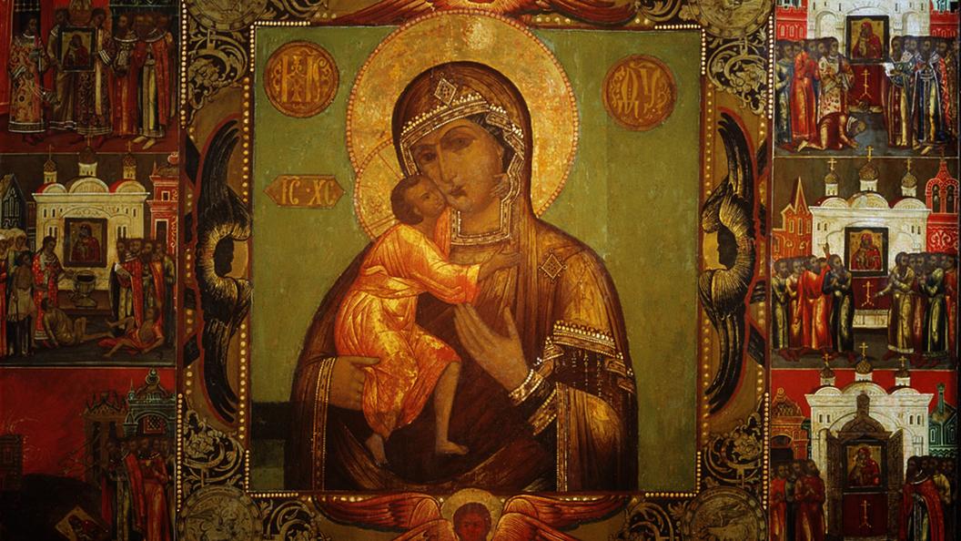 Молитва Феодоровской Божией Матери