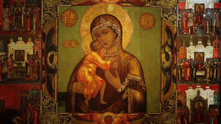 Феодоровская икона Божией Матери. Православный календарь на 27 марта