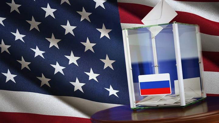 Арифметика мошенничества: США стимулируют низкую явку на выборах-2018