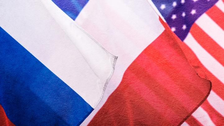 Наконец-то. Франция и Россия сближаются против США