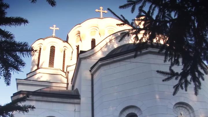 Православный календарь на 13 января