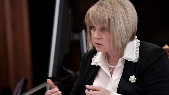 Глава ЦИК: Готова говорить с Навальным, но он не берет трубку