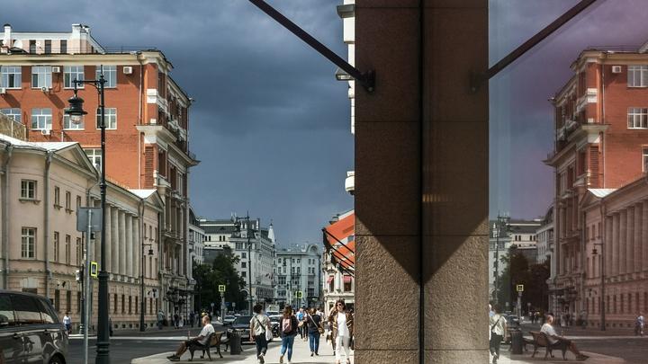 Шельмованию русских как народа можно положить конец: Правозащитный центр ВРНСготов бороться с черной легендой