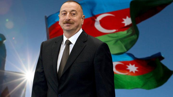 Азербайджан сделал выбор в пользу стратегического партнёрства с Россией