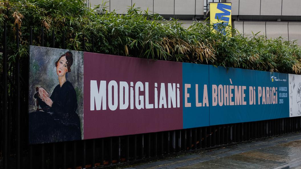 Картины Амадео Модильяни, выставленные вГенуе, могут оказаться поддельными