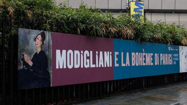 В Италии разразился скандал из-за поддельных картин Амедео Модильяни