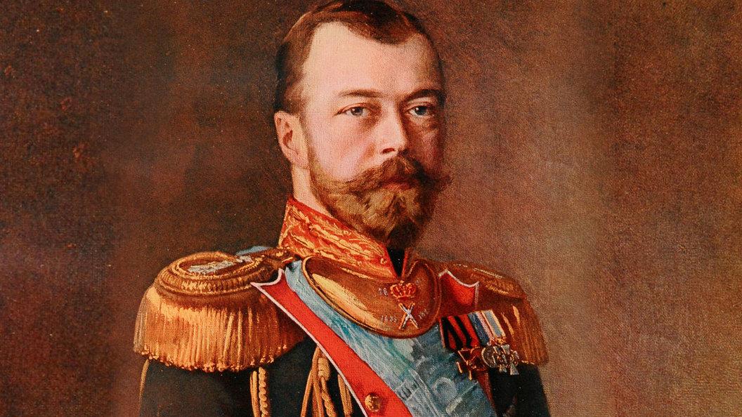Один день в истории: Николай II отверг предложение о заключении сепаратного мира