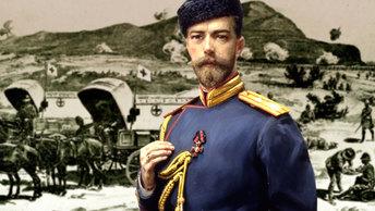 Один день в истории: император Николай II и англо-бурские войны