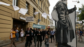 День Достоевского в Санкт-Петербурге пройдет в непривычном месте