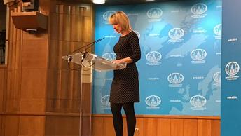 Захарова - о ситуации в Сирии: Запад с поощрения США превратил резолюцию ООН в кровавый расчет