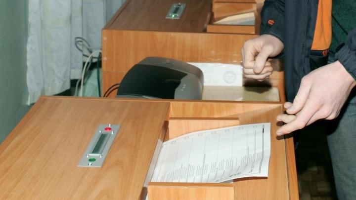 Подписи кандидатов в Мосгордуму пройдут повторную экспертизу – Венедиктов