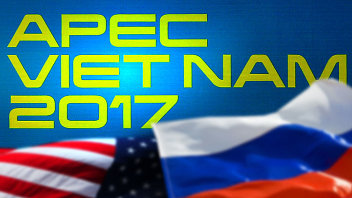 Встреча в Дананге: Трамп не готов посмотреть в глаза Путину