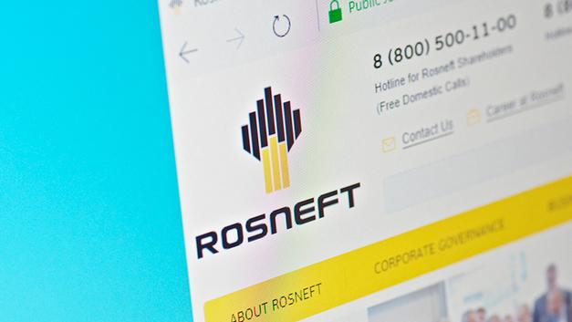 Высокая оценка бизнеса: Агентство Moody's обновило кредитный рейтинг Роснефти