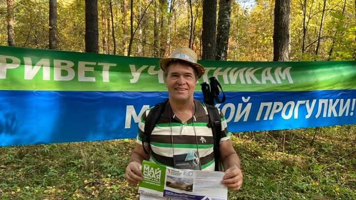 На Майской прогулке 2021 в Екатеринбурге появится новый маршрут