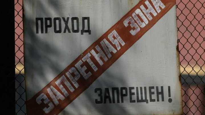 Логистический парк в Кольцово попал в запретную зону минобороны
