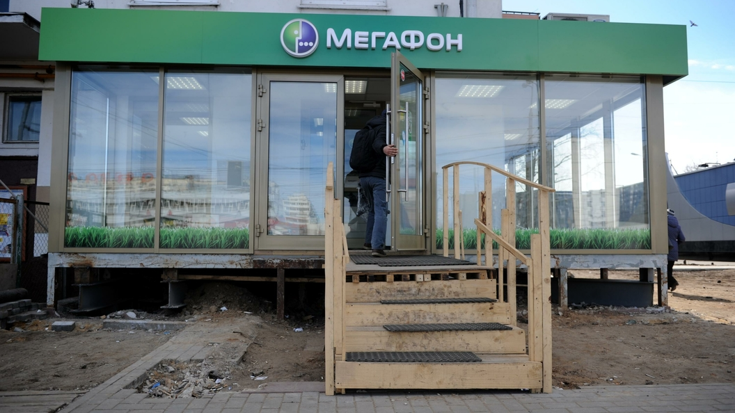 «Мегафон» подал иск кМинобороны на4,3 млн руб.