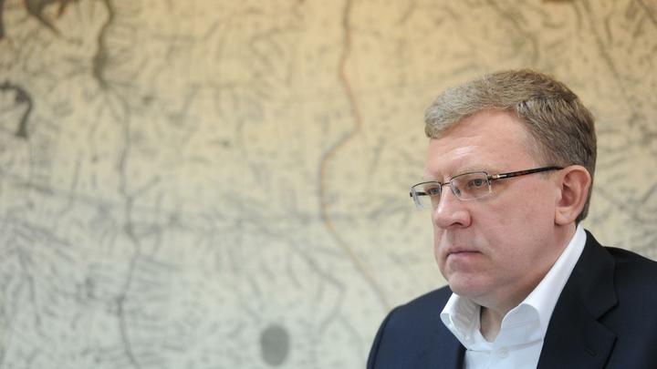 Госдума назначила Кудрина председателем Счетной палаты России