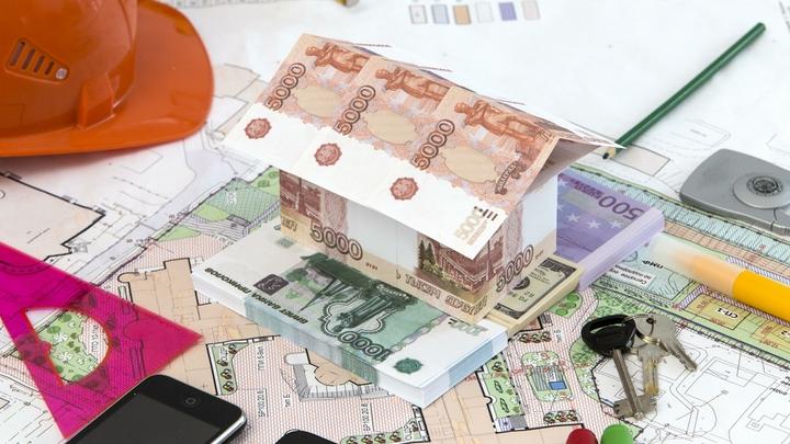 Более 9 тысяч многодетных семей спасли от ипотеки: ДОМ.РФ одобрил заявки на погашение кредитов