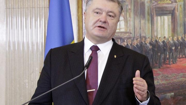 Местный колорит: Порошенко заявил о постоянстве коррупции на Украине